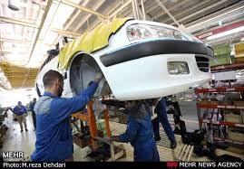 کاربرد آهن در صنایع استان فارس