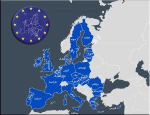 درباره اتحادیه اروپا
