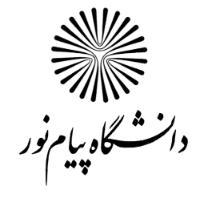 نظم فارسی 2 ارشد ادبیات پیام نور نیمسال اول ۹۴-۹۵