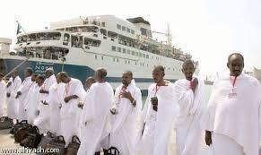 حج در سودان